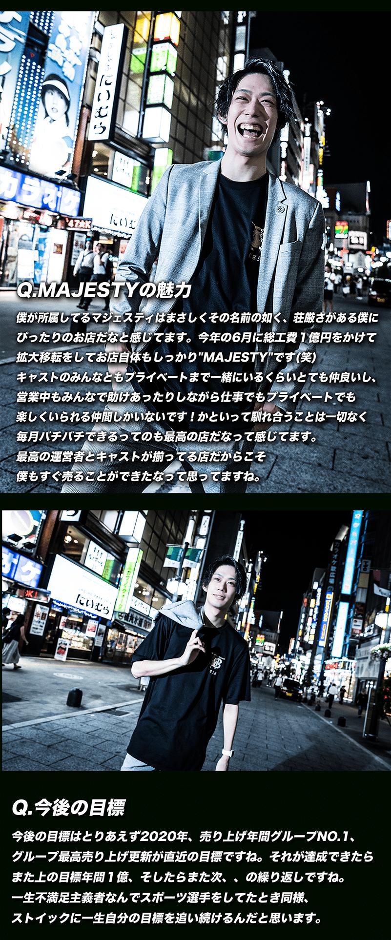 友介ピックアップ4