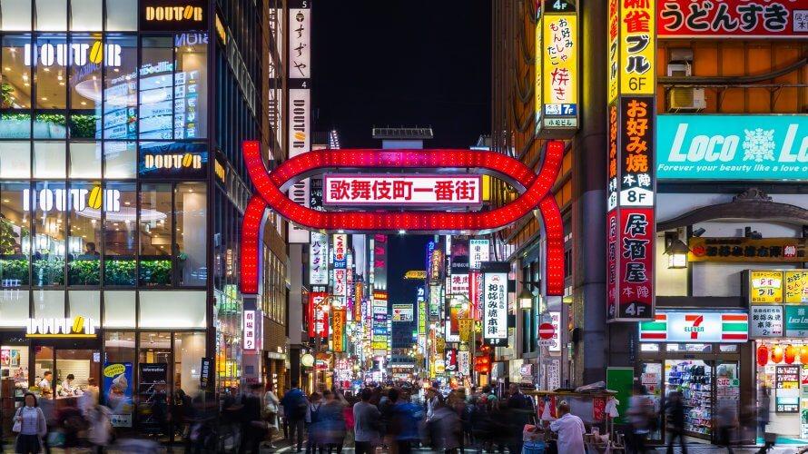 歌舞伎町入り口