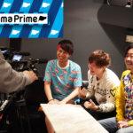 【メディア出演】AbemaTV AbemaPrimeに取材されました!