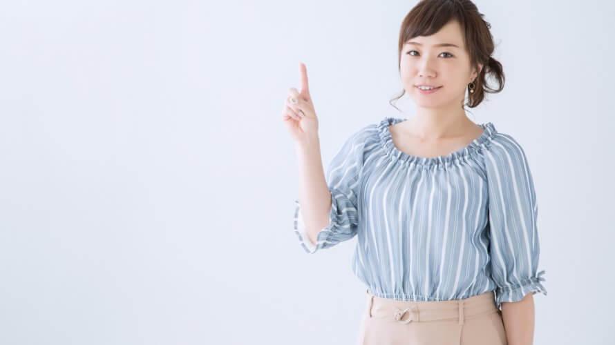 千葉県千葉市のホスト求人情報!おすすめ紹介