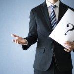 熟年のシニアが相手をするシニアホスト…求人の内容はどんなの?