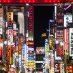実は恐くない!新宿歌舞伎町のホスト求人を見つけよう