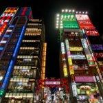 この方法は試した?新宿おすすめの歌舞伎町ホスト求人を探すには?