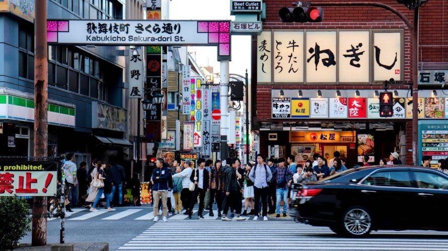 歌舞伎町のホストをアルバイトで!…「週末ホスト」は稼げない?