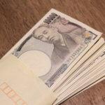 ぶっちゃけ歌舞伎町のホストの給料ってどれくらいなの?