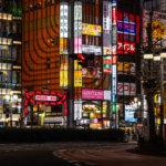 歌舞伎町で遊ぶために必要な金額はズバリ?