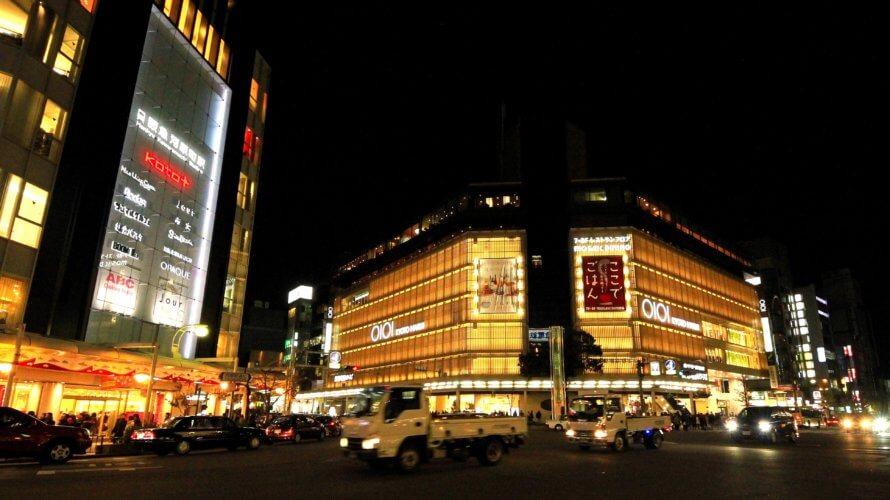 京都にもホストクラブがある?歌舞伎町との違いは