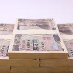 歌舞伎町のホストで最高売上を上げたのは誰?レジェンドの凄さ