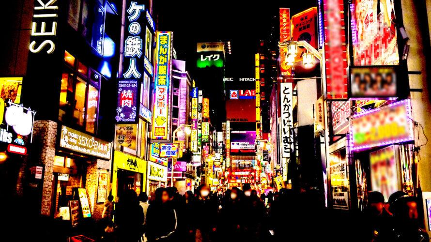 歌舞伎町のホスト「クロム 聰亙」は何者なのか
